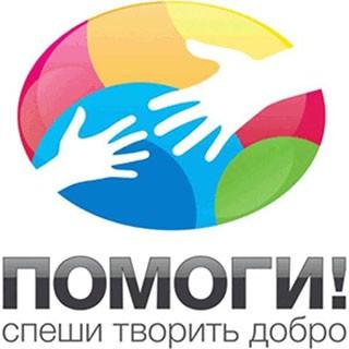 Запись к врачу в тимашевске
