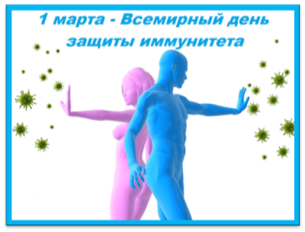 Работа и вакансии в москве в больнице