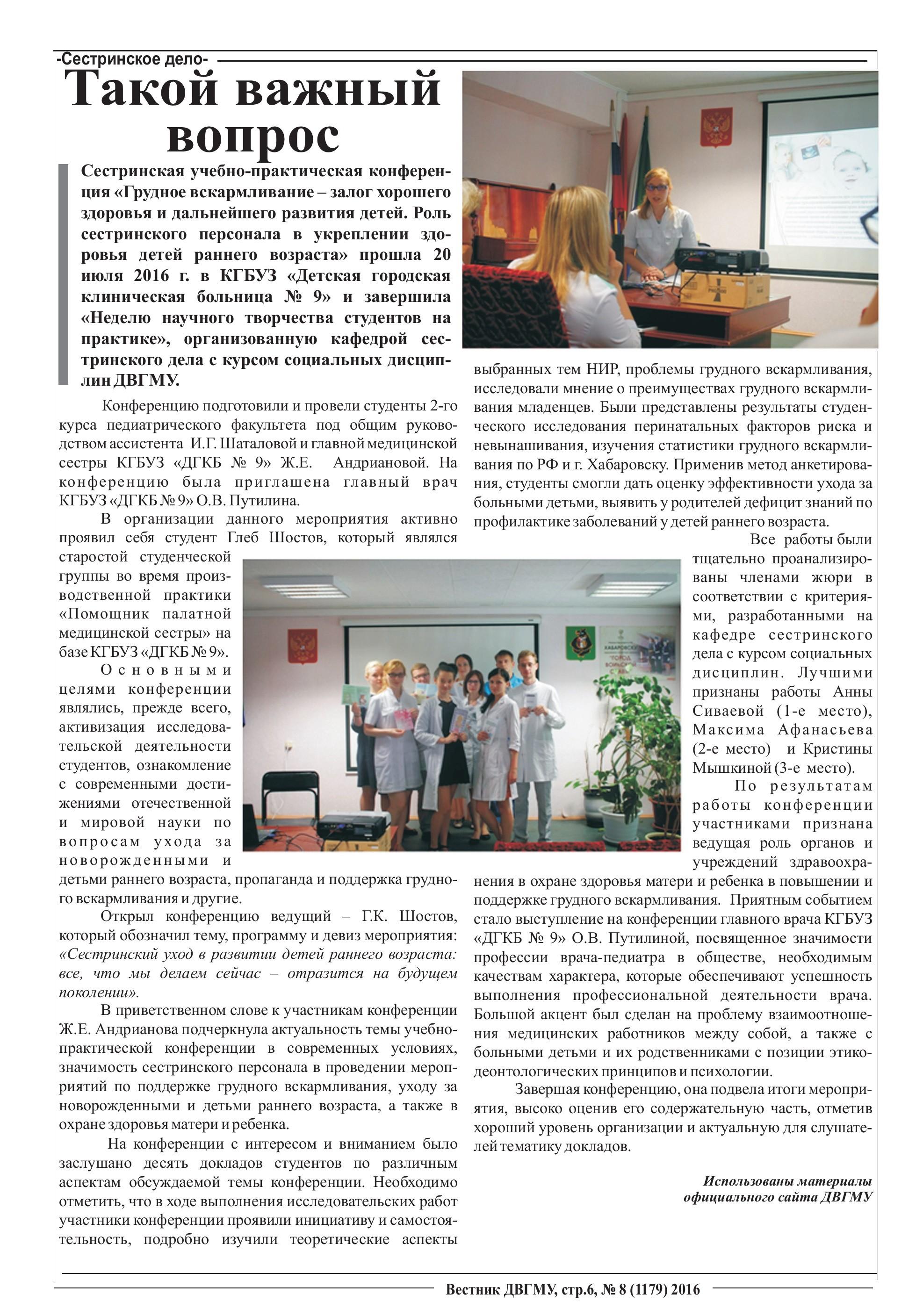 Красночетайская районная больница в чувашии
